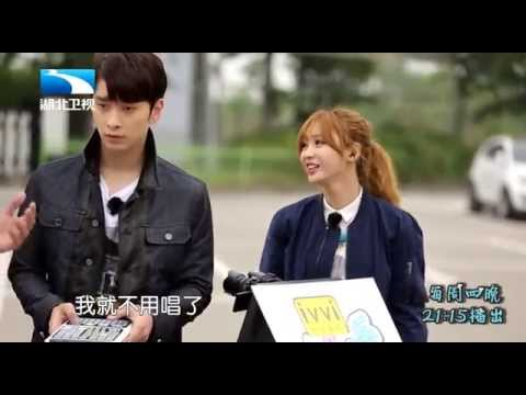 2pm chansung dating