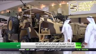 معرض آيدكس للدفاع 2017 في أبو ظبي