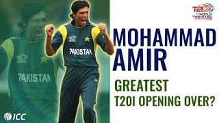 Mohammad Amir sets Pakistan on road to victory in 2009 T20WC final with an all-time great over