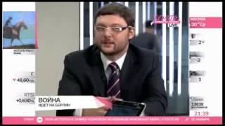 "Арт-группа ""Война"""