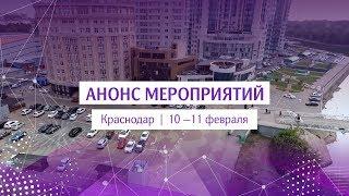 видео Основные понятия в области остекления балконов