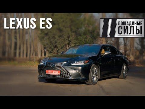 Lexus ES - Toyota Camry на максималках?