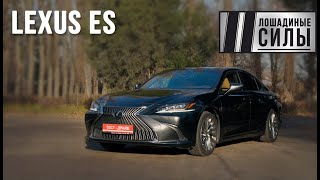 Lexus ES 2020 - Toyota Camry на максималках?