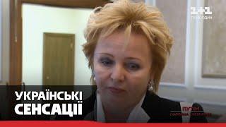 Трагическая история Людмилы Путиной: почему российский диктатор заточил бывшую жену в монастыре