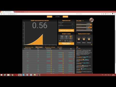 Казино вулкан Тотьм download Играть в вулкан на смартфоне Тынд установить