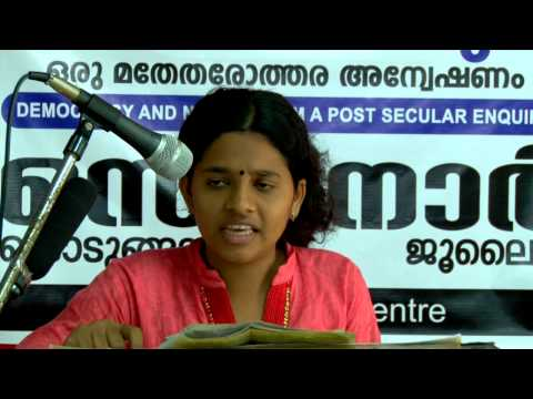 Thambatty Madhusood  Media Dialog center Part 1