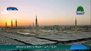 Tou Sham-e-Risalat Hai Aalam Tera Parwana - Saleem Attari ( 16.07.2017 )