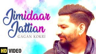 Latest Punjabi Song 2018 || 5Va Velentine (Full Song) Dubs Billa || Yaariyan Records