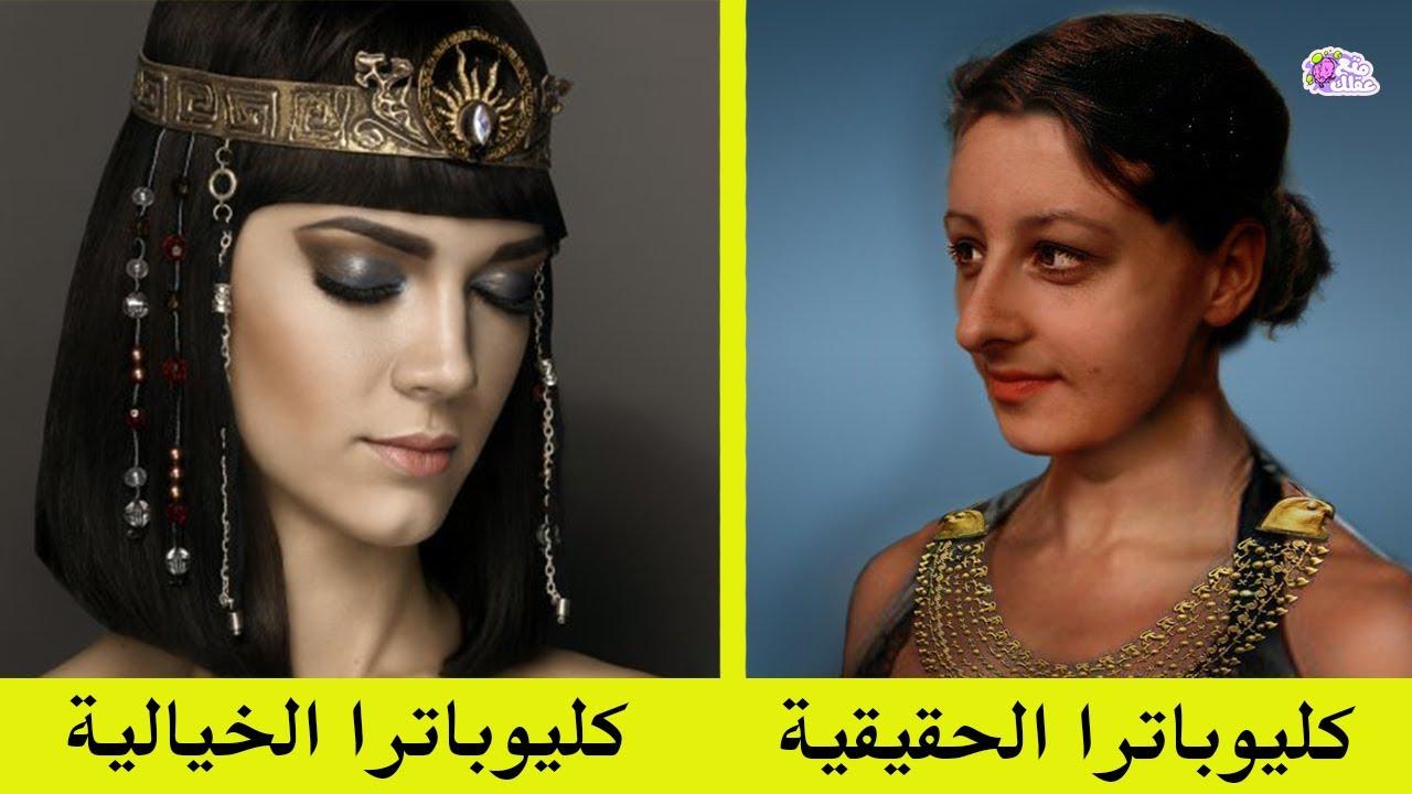 الوجوه الحقيقية للشخصيات التاريخية Youtube