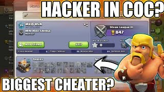 I FOUND BIGGEST CHEATER IN CLASH OF CLANS WITH PROOF | NO TROOPS AT TH11 | HOW IS THAT POSSIBLE?