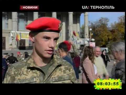 UA: Тернопіль: 15.10.2019. Новини. 8:00