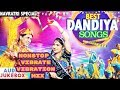 Nawratri special dj nonstop bollywood garba dandiya sub bass vibrate vibration mix 2018 dj song mp3