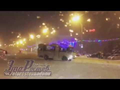 Дрифт маршрутки. Ростов-на-Дону 16.12.2016