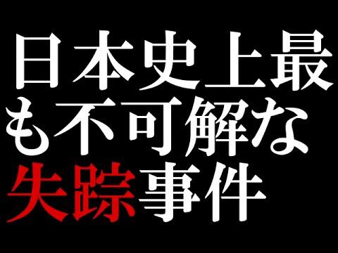 【PG】ミステリー事件簿: 続・レーブンハースト Part 1