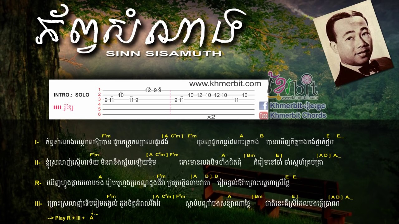 Playlist of Phorb Samnang guitar chord ភ័ព្វសំណាង Sin