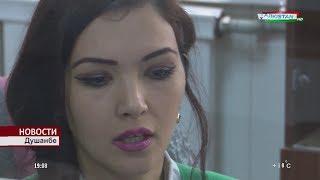 Новости Таджикистана Сегодня 31.12.2018 / novosti tajikistanа
