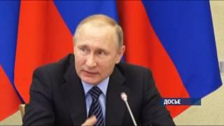 Владимир Путин, президент России (29 августа)