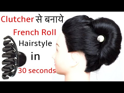 How to make French Roll Hairstyle with Clutcher in 30 Seconds/ Hairstyles for short,medium&long Hair thumbnail