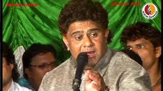 Zamane Walene Bachpan Ka Pyar Chin liya | Murad Aatish Best Ghazal