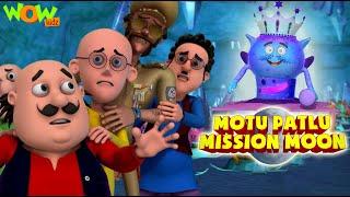 FUNNY movies of MOTU PATLU for KIDS   Mission Moon   Full Movie   Wow Kidz   Funny Cartoon movies