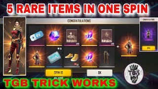 Free fire diamond royale tricks to get magic cube and rare items in one spin tricks tamil