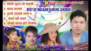Best Of Mousam Gurung Juke Box||Muna thapa||Devi Gharti||Purnakala bc 2017||2073
