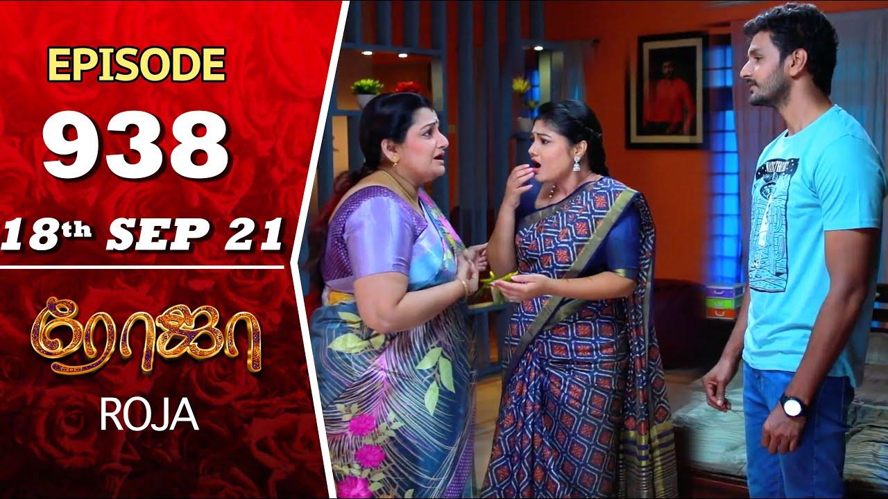Download ROJA Serial   Episode 938   18th Sep 2021   Priyanka   Sibbu Suryan   Saregama TV Shows Tamil