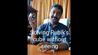 Solving Rubik's cube without seeing, Praveen Mecheri, principal Royal college, nileshwar