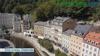 Cпа отель Ostende, Карловы Вары, Чехия - sanatoriums.com(, 2016-01-27T09:40:28.000Z)