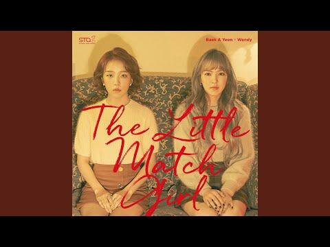 성냥팔이 소녀 The Little Match Girl (Instrumental)