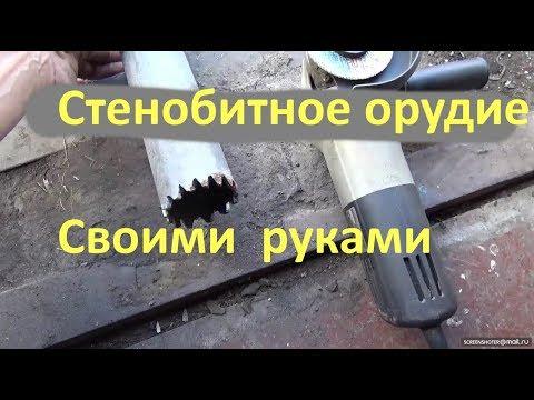 Как пробить отверстие в кирпичной стене под трубу