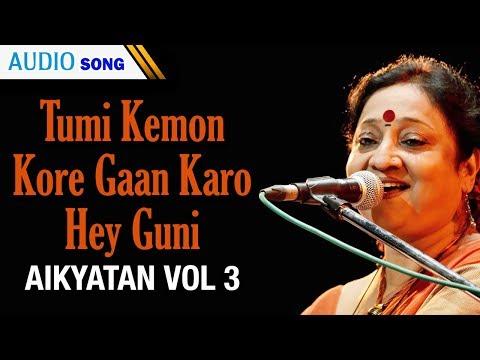 Tumi Kemon Kore Gaan Karo Hey Guni | Indrani Sen | Aikyatan Vol 3 | Atlantis Music