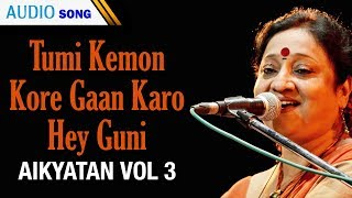 Video Tumi Kemon Kore Gaan Karo Hey Guni | Indrani Sen | Aikyatan Vol 3 | Atlantis Music download MP3, 3GP, MP4, WEBM, AVI, FLV Juli 2018