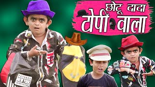 CHOTU DADA TOPI WALA | छोटू दादा टोपी वाला | Khandesh Hindi Comedy | Chotu Dada Comedy Video