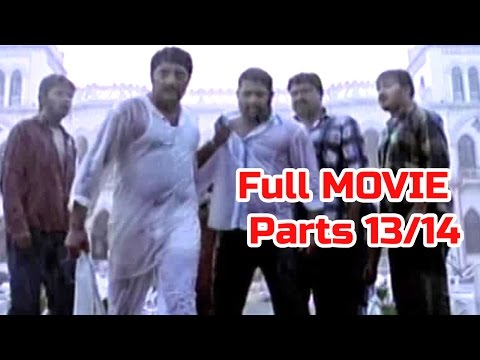 Ashok Full Movie Parts 13/14 - Jr. NTR,...