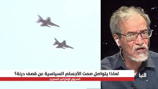 فتحي الفاضلي: السلطات الليبية التي تقود المشهد لا يعول عليها لمنع التدخل الأجنبي في ليبيا