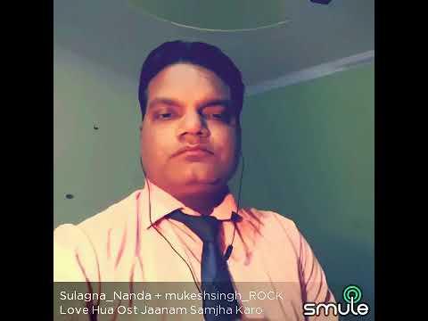 Love Hua Jaanam Samjha Karo