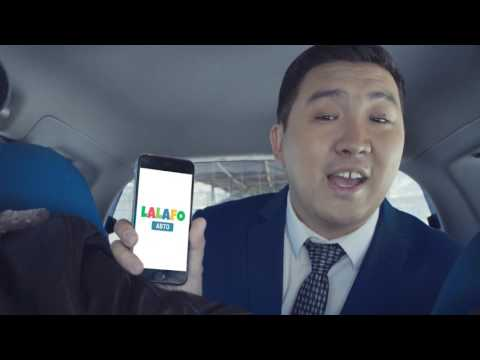 LALAFO Недвижимость  – миллион объявлений в твоем телефоне!