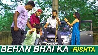 Bhai Behan Ka Rishta || Bhai Behan ka Pyaar || Heart touching story ||Sultan Rangrez