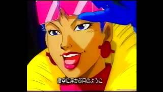 X-Men Intro Japanese (English Dub)