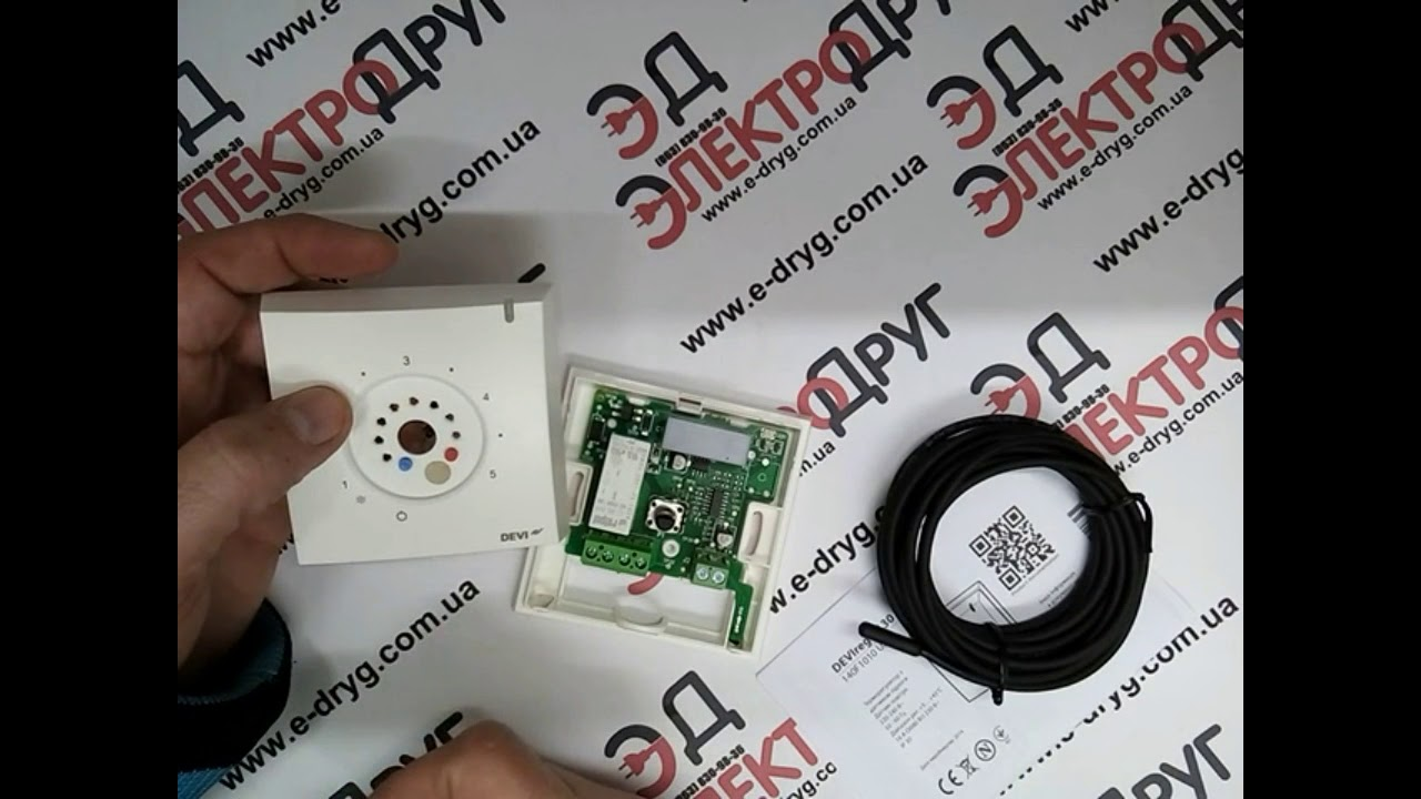 Терморегулятор DEVI DEVIreg 130. Обзор, подключение, проверка