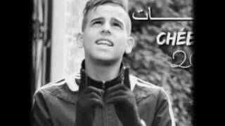 Cheb FinAni - 9Albii MaaT (EXCLUSIVE Music) | الــشـاب فــيـنانـي- قـلـبـي مـات 2017