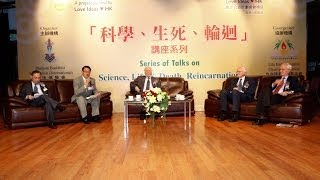 "Q & A Session on  ""Research Studies in Spirituality"" -- 2011 Seminar (KITEC)"