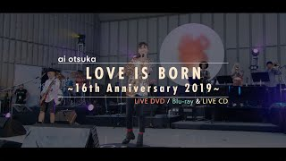 大塚 愛 ai otsuka / LIVE作品「LOVE IS BORN ~16th Anniversary 2019~」Trailer