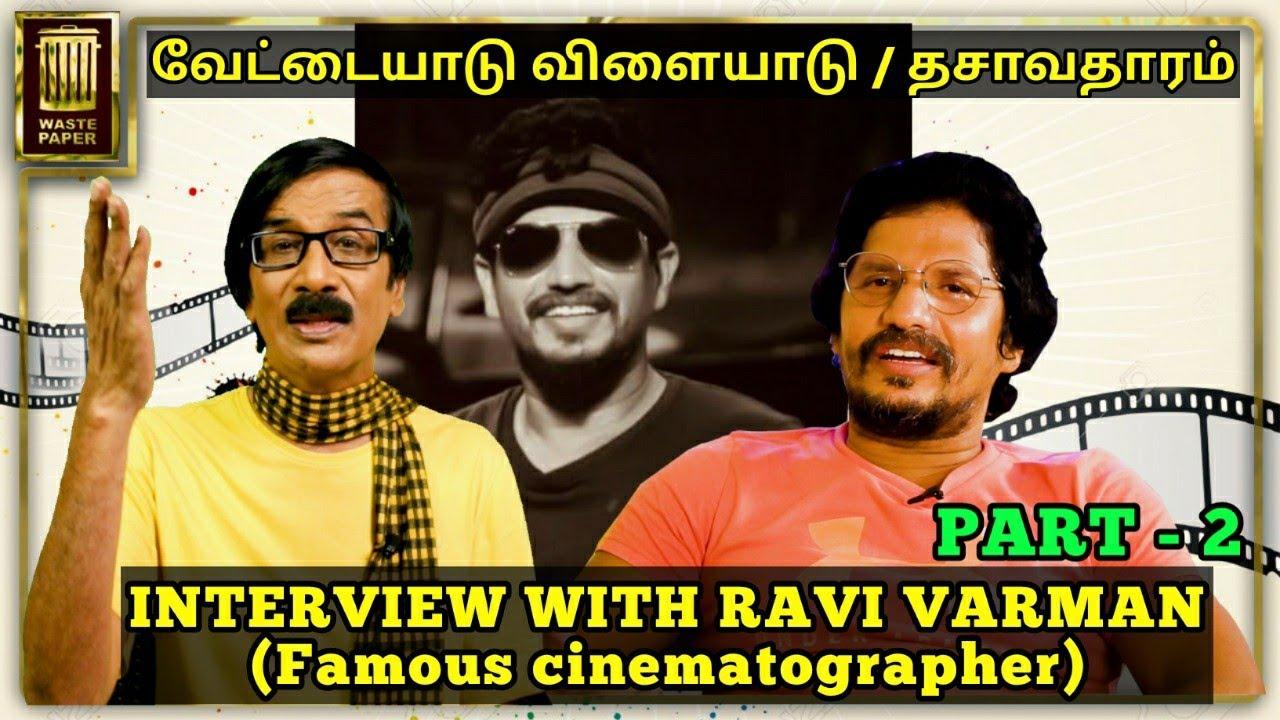 கௌதம் மேனன் பிடிவாதம் பிடிக்க மாட்டாரு   Interview with Ravi Varman   Manobala's Waste Paper