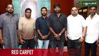 Sindhubaadh Movie Audio Launch and Press Meet Red Carpet 15 06 2019 PuthuyugamTV