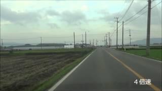 旧三輪町の高速道路?