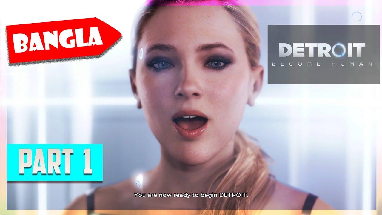 Detroit: Become Human Walkthrough Gameplay Part 1 - INTRO in (Bangla)