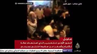 انفجار في صالة افراح في تركيا
