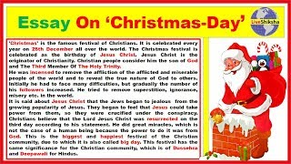 Essay On Christmas In English || Christmas Day Essay In English 450 words